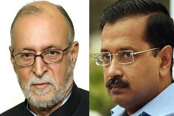 delhi cm kejriwal will meet lg anil baijal this afternoon