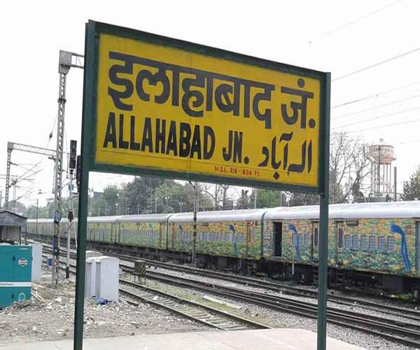 name of allahabad changed the demand for praying caught the thrust