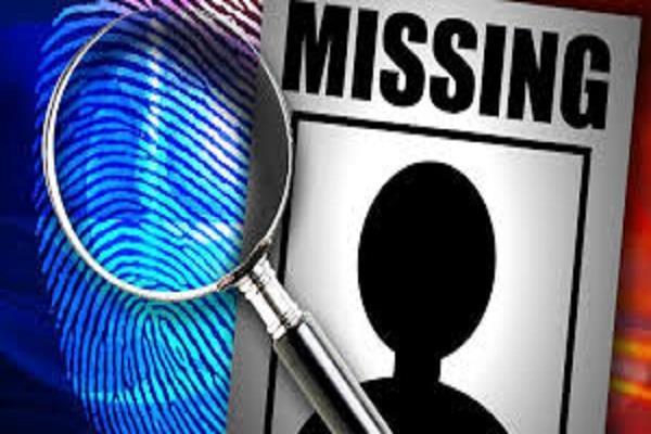 2 missing children except children