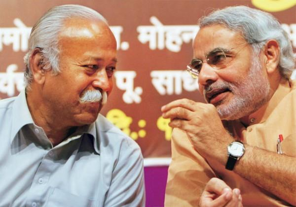 rss displeased with these decisions of the modi government