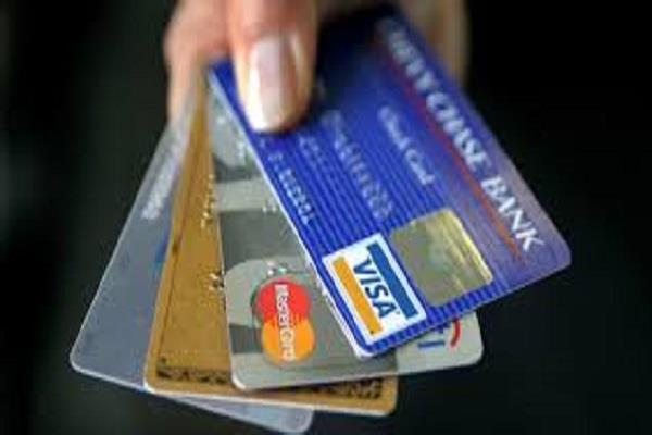 atm card information collected for 19 000