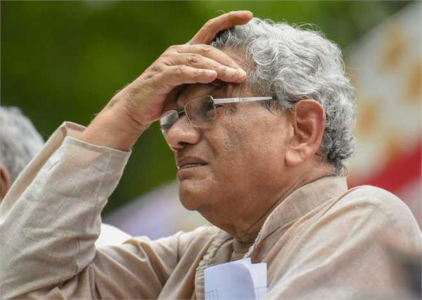 yechury writes letter to modi opposing bill to replace ugc