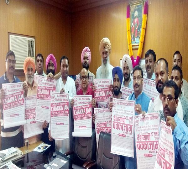 transporters protest