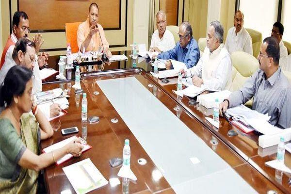 cabinet meeting held under the chairmanship of yogi