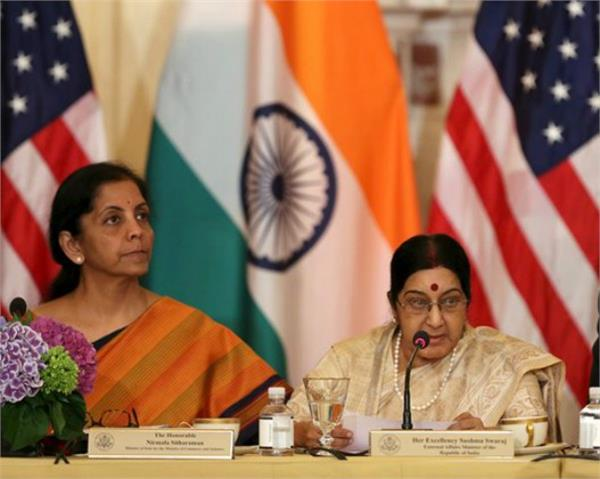 first us india 2  2 talks on september