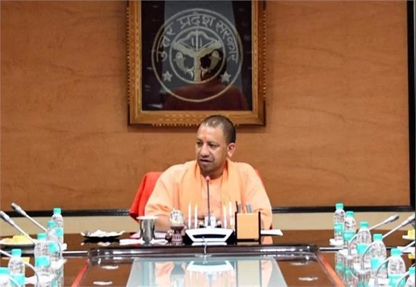 cm yogi will present nri meeting in 12 countries discuss special issues
