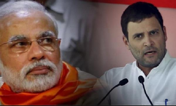keeping each other egotistical rahul and modi did not hide their arrogance
