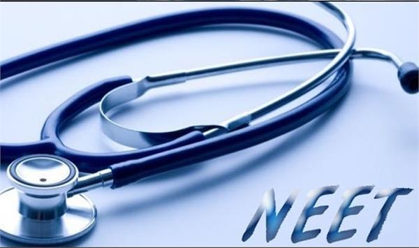 neet examination  age limit case