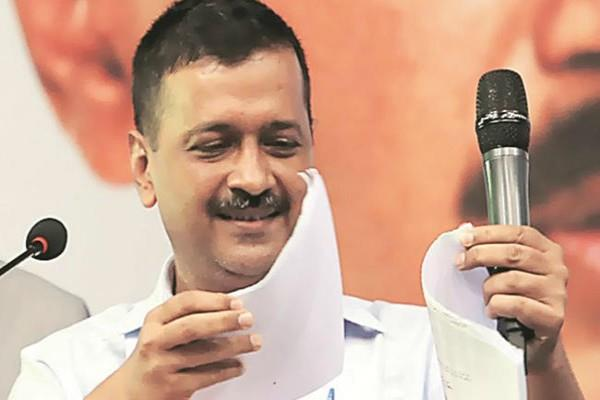 cctv issue arvind kejriwal teared report of lg