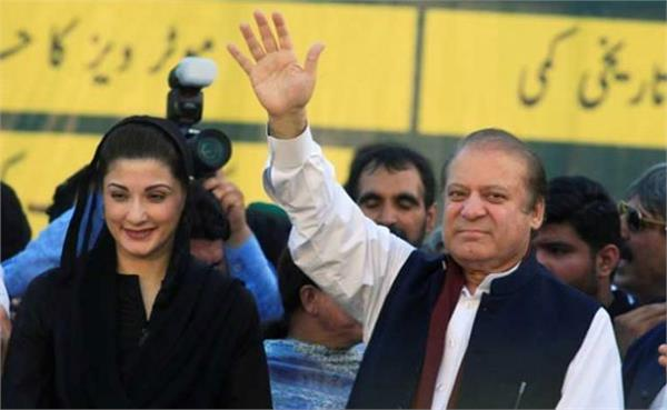 nawaz sharif and mary will be present in the court today