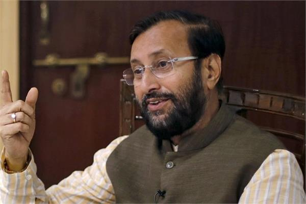 several educational institutions after the partition of andhra javadekar