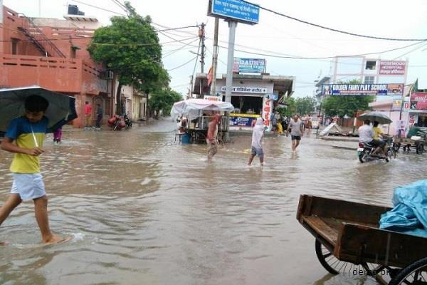 residents will get relief from waterlogging problem