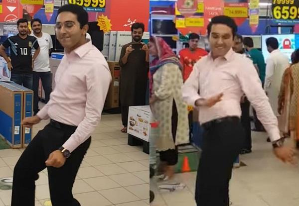 डांसिग अंकल के बाद पाकिस्तानी लड़के ने पंजाबी गाने 'लौंग लाची' पर लगाए ठुमके, एक करोड़ बार देखा गया वीडियो