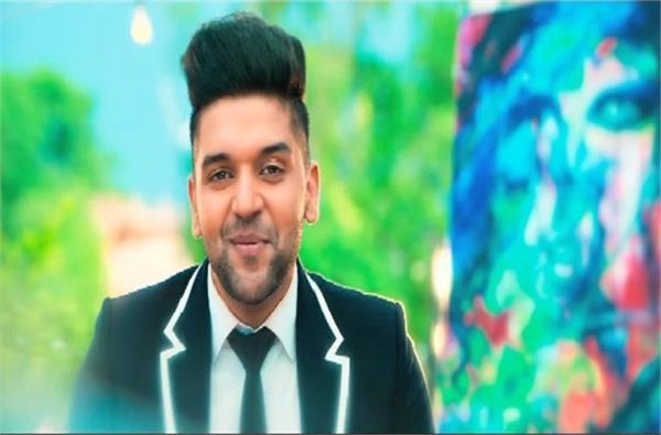 guru randhawa punjabi song trend on youtube