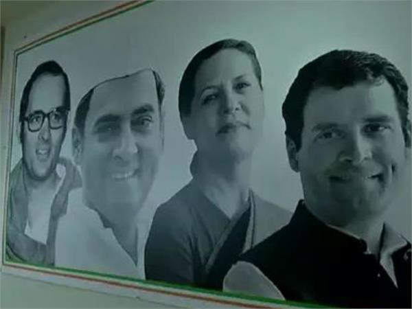 photo of sanjay gandhi in mp congress office