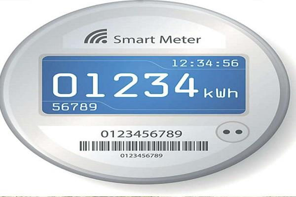 smart meters will be used in hissar gururgram and faridabad