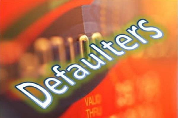 6091 vat dealer deolter declared in haryana