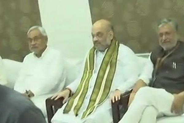 amit shah and nitish will meet today 2019