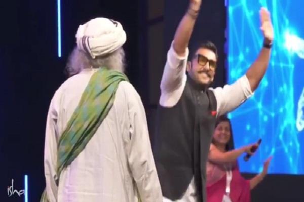 ranveer singh dance with sadguru jaggi vasudev