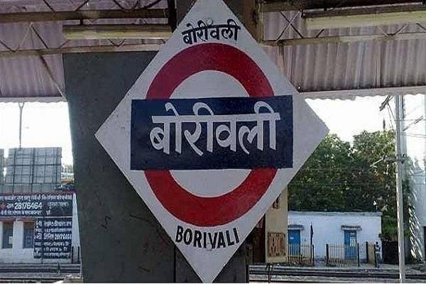 mumbai borivali train platform