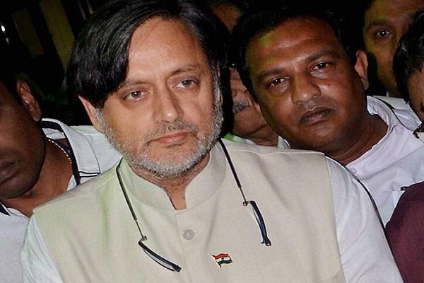 shashi tharoor get relief about sunanda pushkar death case