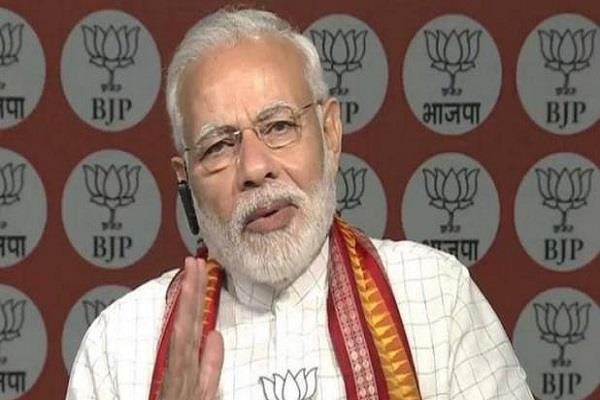 pm modi communicate with self help groups