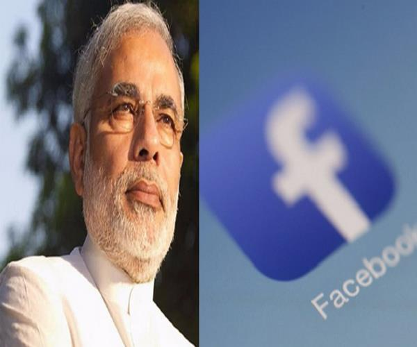 modi s improper remark against facebook arrested by police sent to jail