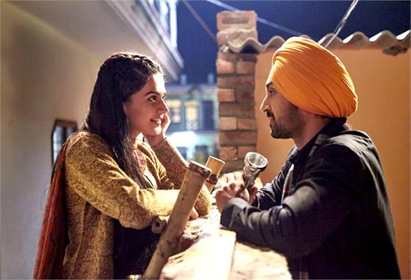 फिल्म 'सूरमा' की पहले दिन की कमाई आई सामने, जानें कलेक्शन