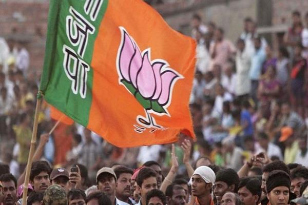 nia chargesheet against 10 accused to bjp leader double murder