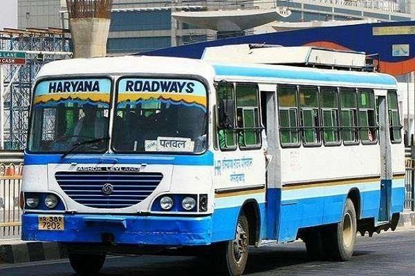 angry roadways union with decision to take private buses