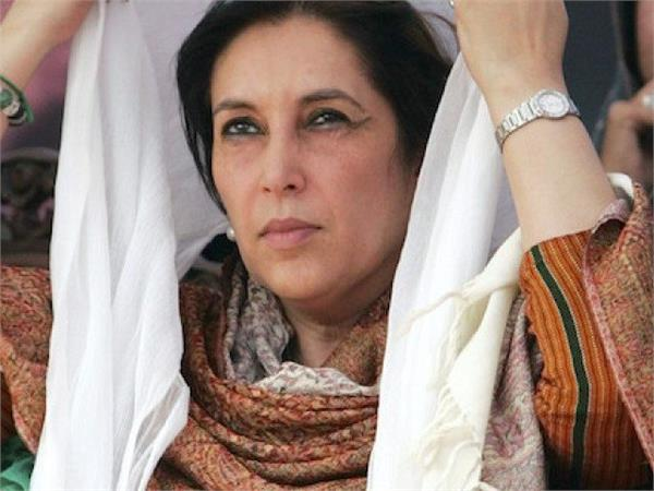 benazir s murder case disappeared from jail