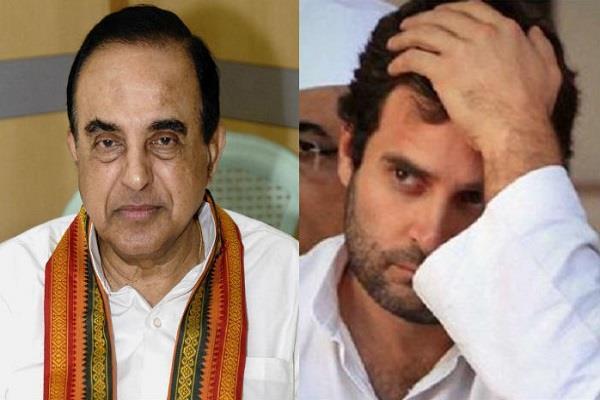 subramanian swamy says rahul is drug addicted