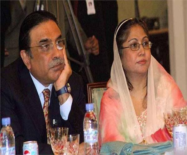 pakistan supreme court bans zardari his sister from travelling abroad