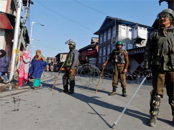 militant attack congress leader house snatched rifle