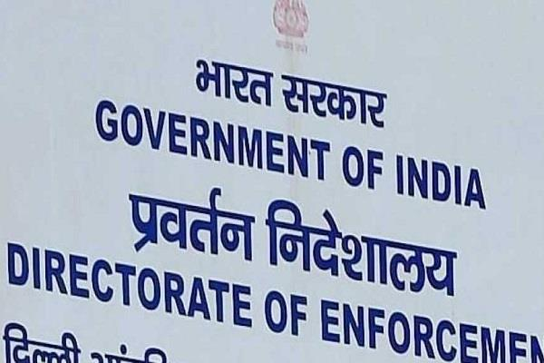 ed files chargesheet against ias officer of gujarat