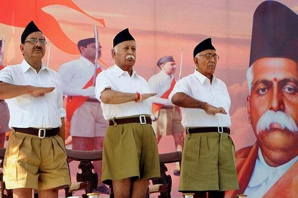 rss to hold meeting in somnath