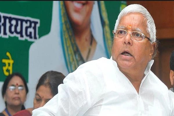 lalu worried with the stalled empire