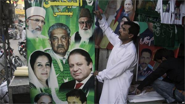pakistan security of top leaders before elections increases to pm level