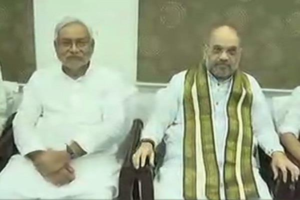 amit shah reached patna