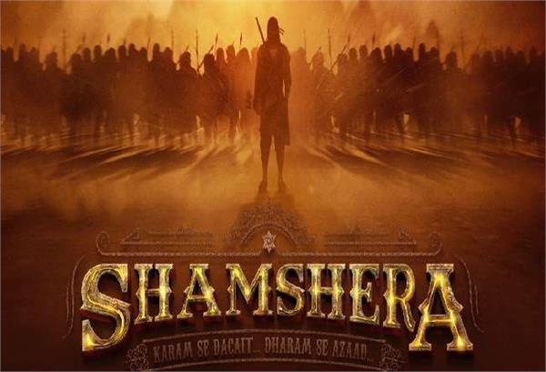 shamshera release date finalised