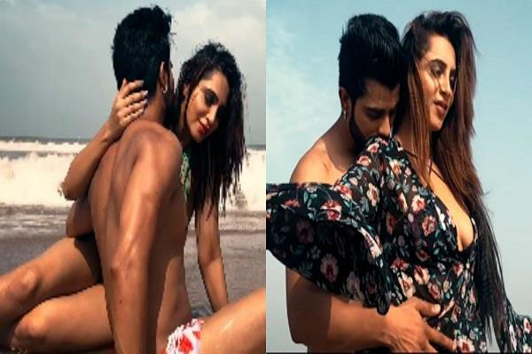arshi khan hot video hit on youtube