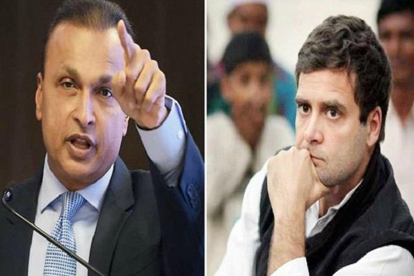 anil ambani write letter to rahul gandhi