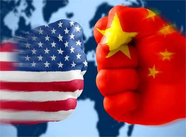 us china trade war heavy duty charged on chinese goods from today