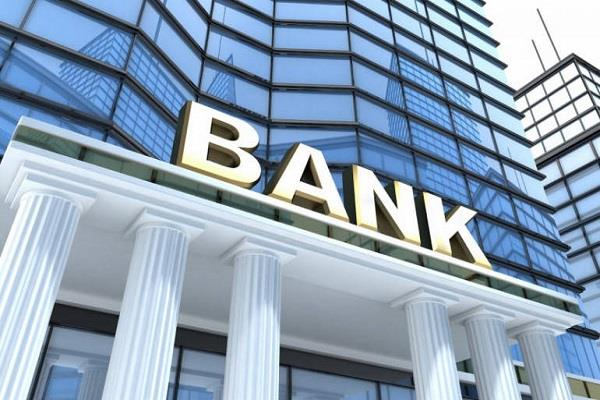 bank must have a central agency to sanction loans