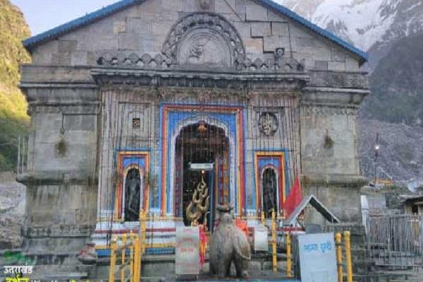 preparation to develop rope way in kedarnath dham