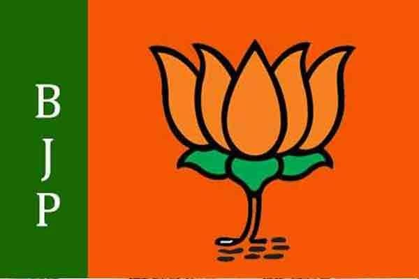 bjp started the exercise of strengthening the board and booths