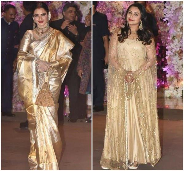 rekha aishwarya alia sara ali khan golden look viral ambani engagement part