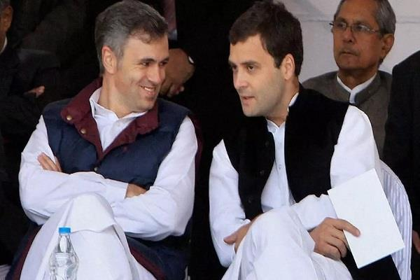 omar abdullah says rahul gandhi becomes the face of opposition