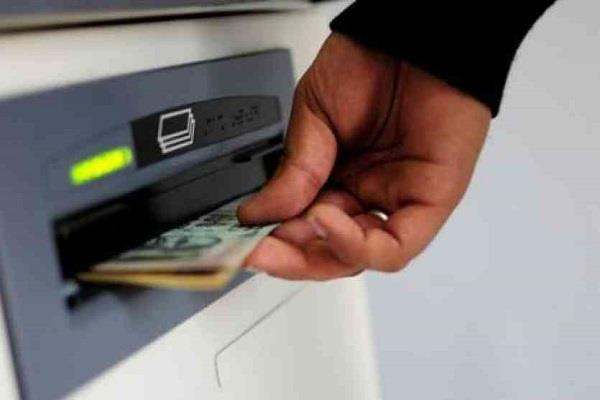 atm rs 91 thousand withdrawn from the card