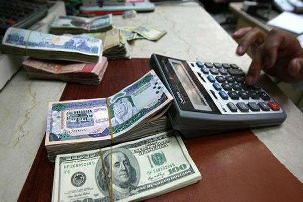 foreign exchange reserves decreased by 24 82 million to  405 81 billion